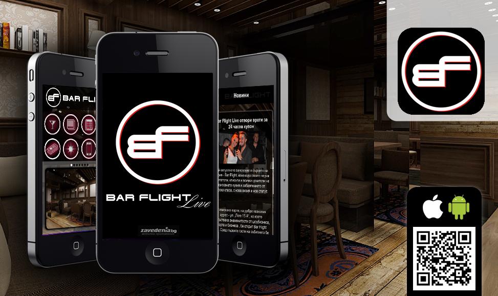 bar_flight