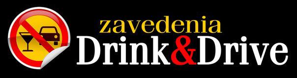 Проблемът Drink and Drive